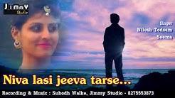 Niva lasi jeeva tarse - New Gondi song - 2019 | Nilesh todsam |Jimmy Studio