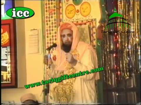 Pir Syed Mahroof Hussain Shah