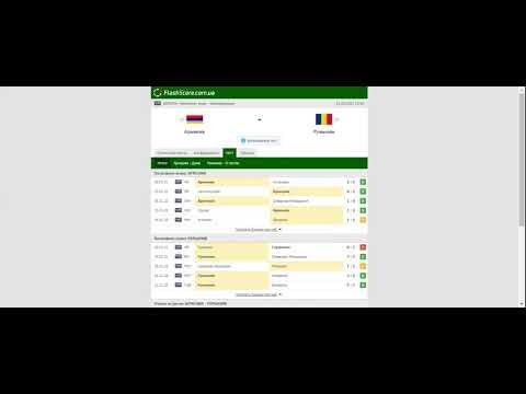 Прогноз на матч Армения – Румыния 31 марта.