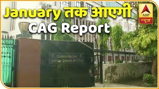 Rafale Verdict: CAG Report Will Be Out In Jan | Super 9 | ABP News