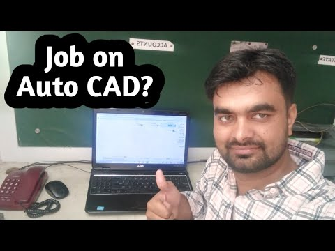 How To Get Job On Auto CAD | In India