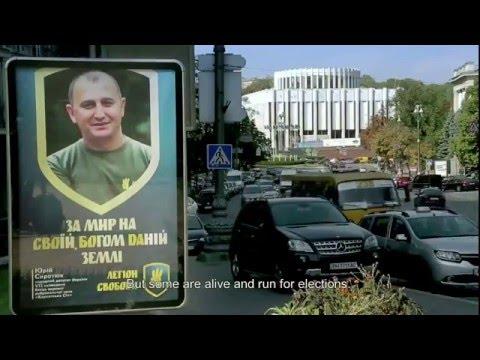 "Украина   ""Маски Революции"" (Морейра) трейлер"
