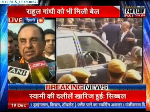 National Herald Case | Subramanian Swamy addresses media after hearing