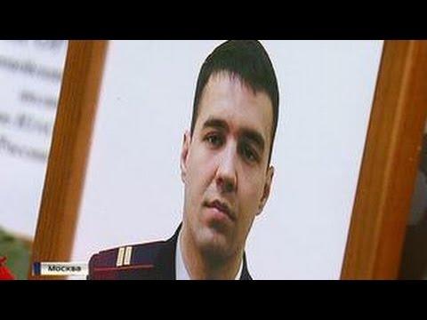 Полиция ответит достойно: в Москве прошел митинг памяти погибшего сержанта