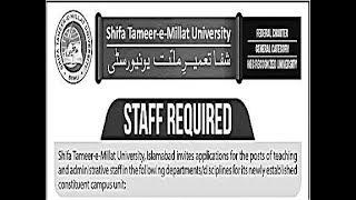 Shifa Tameer E Millat University Islamabad Jobs 2019 | Free Online Apply