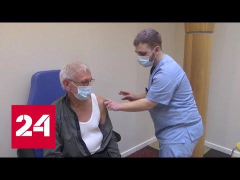 Европа признала начало третьей волны коронавируса - Россия 24 