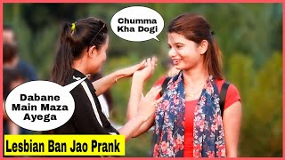 Soch Rahi Hun Lesbian Ban Jao Prank On Cute Girls By Shelly Sharma