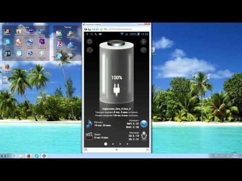 Калибровка батареи в Android - Роман Козырьков. Личный блог
