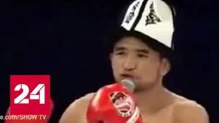 За неспортивное поведение бойцу из Киргизии пригрозили депортацией