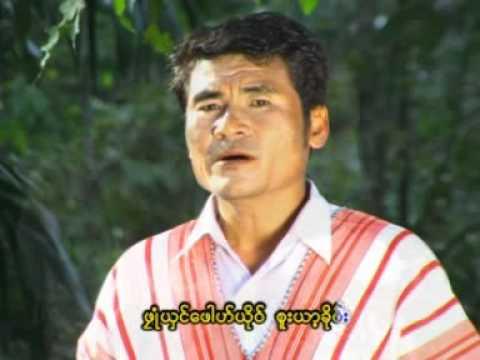 poe karen song blood love by thein la baung
