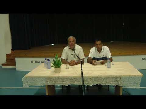 N. Λυγερός - Ανθρώπινες σχέσεις και στρατηγική επαγγελματική αποκατάσταση. Πάφος, 26/07/2018