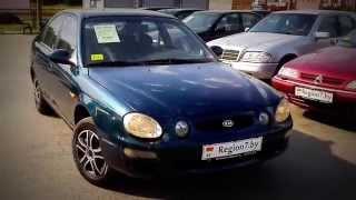 видео Автомобили Kia Sephia: продажа и цены