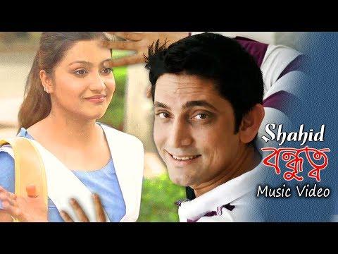 Bondhutto By Shahid | HD Music Video | Friendship Day Spacial Song