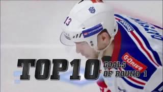 KHL Top 10 Goals for playoffs Round 1