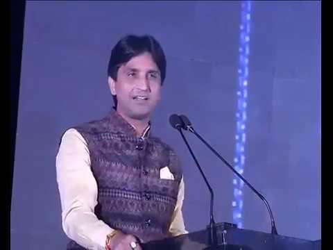 Dr  Kumar vishwas's  one of the best speech