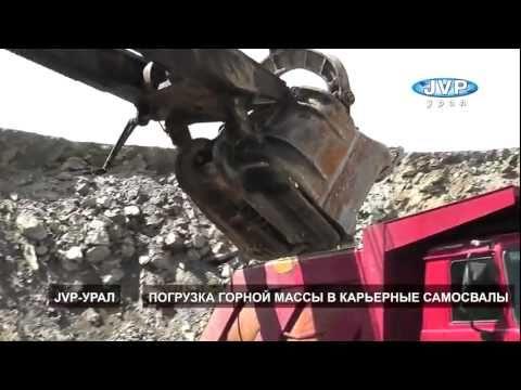 JVP-УРАЛ производство гранитного щебня. Технология.