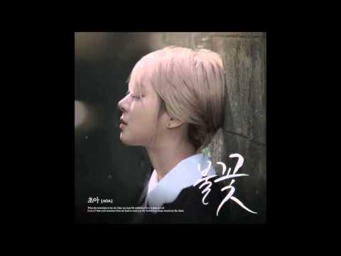 Cho A(초아) (AOA) _ 불꽃 (Inst.)