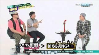 131211 Weekly Idol 一週偶像 - G-Dragon Cut 下 精美特效中字