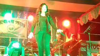 Hari Om Hari | Cover by Rockline Band | Latest Stage Show 2018