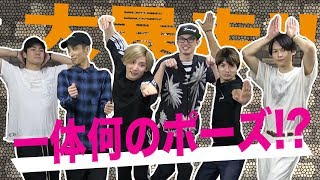 SixTONES [KY Game] Who cannot read the atmosphere!
