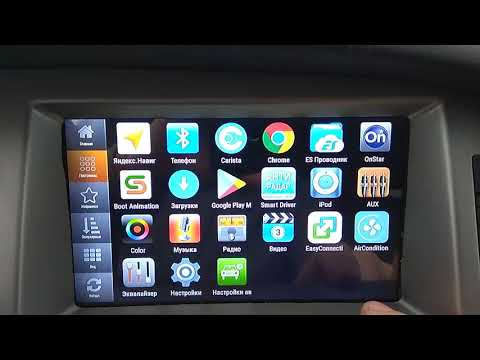 Audi A6 C6 Android - 1