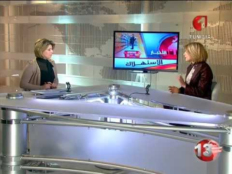 Houda SAIED au Journal de 13H TUNISIA 1