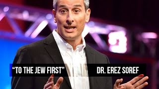 """""""To The Jew First"""" - by Dr. Erez Soref"""