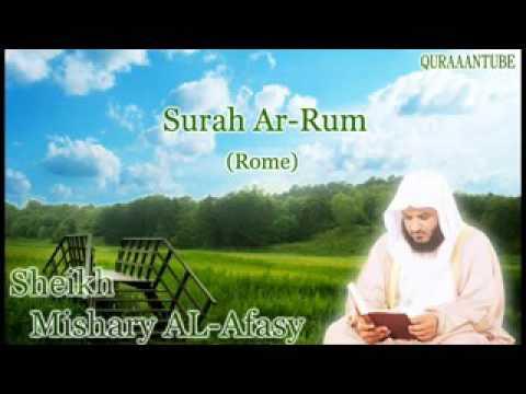 Mishary al afasy Surah Ar Rum  full  with audio english translation