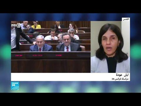 هل تتجه إسرائيل نحو إجراء انتخابات ثالثة؟  - نشر قبل 25 دقيقة