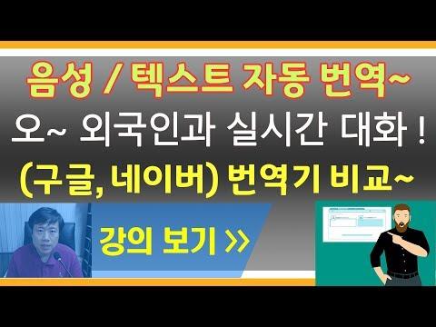 유튜브 mp3 음원추출 사이트