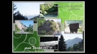 видео Самостоятельное путешествие в Адыгею