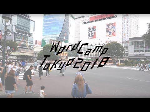 WordCamp Tokyo 2018 Aftermovie