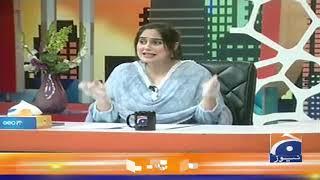 Khabarnaak | Ayesha Jehanzeb | 15th May 2020 | Part 03