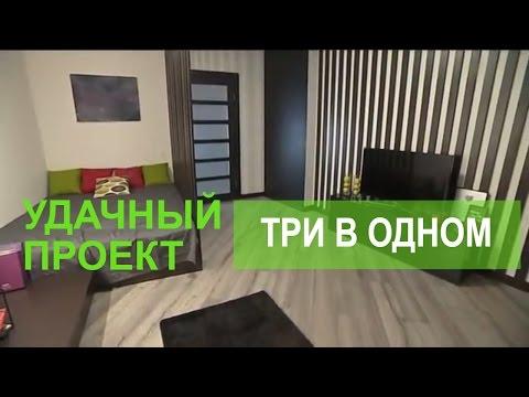 Как обустроить гостиную спальню