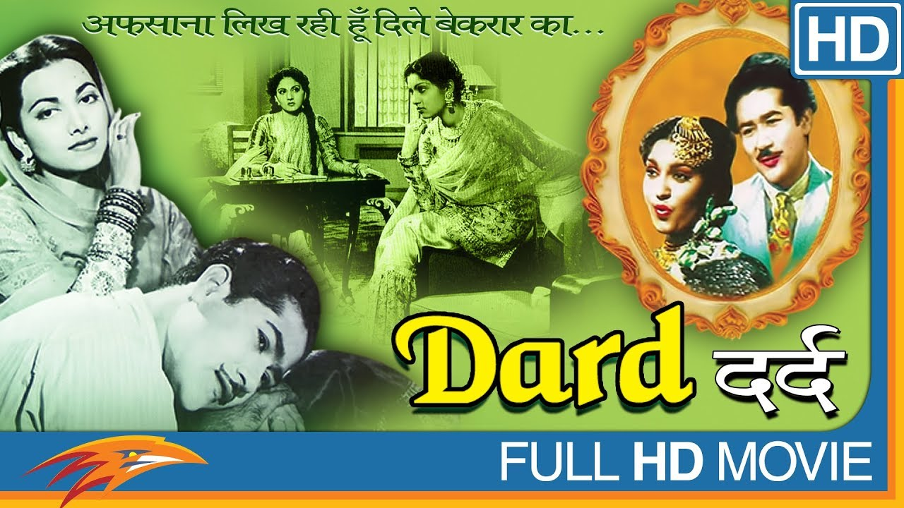 Dard Hindi Full Movie HD || Munawwar Sultana, Suraiya, Nusrat || Eagle Hindi Movies