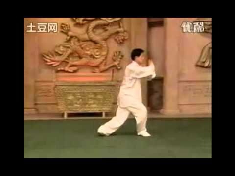 Chen Style Tai Chi Old Frame One (with Musical Instructions)   YouTube