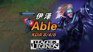 Able is a China gamer who plays the League of legends. He is the on...