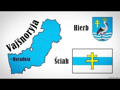 """Вейшнория — """"страна"""","""