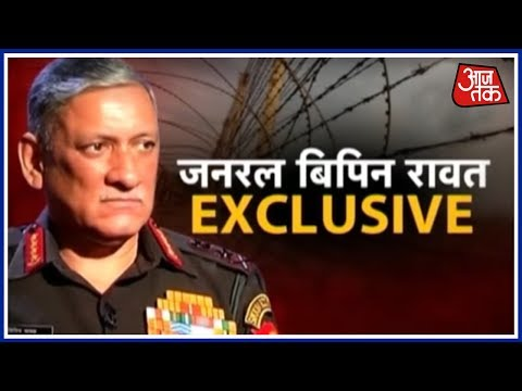 Gen. Bipin Rawat's Exclusive Interview