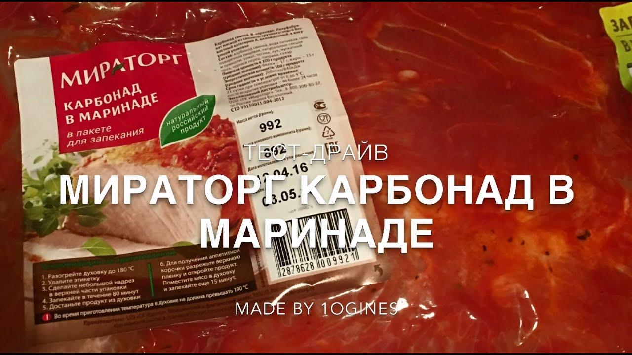 Купить соусы и заправки с доставкой на дом по санкт-петербургу и ленинградской области в онлайн. Соус сацебели стебель бамбука 280г. 46 руб.