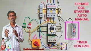 3 фази dol ручний стартер автоматичний контроль таймера в тамільською та англійською мовами