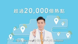 Wi-Fi.HK Connected City Connecting People: