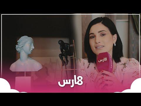المصممة حياني: المرا ماشي غير الكوزينة !  - نشر قبل 38 دقيقة