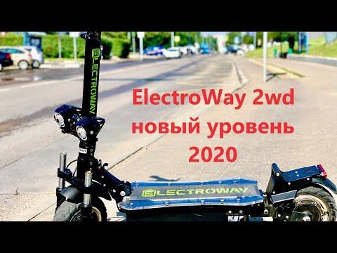 Полноприводный электросамокат ElectroWay 2020