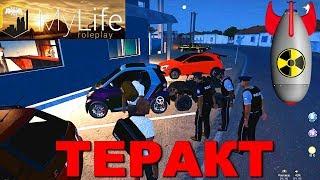 Arma 3 MyLife RolePlay: Теракт в Полицейском участке