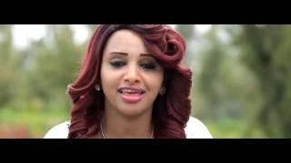 Ethiopia   Frehiwot Sleshi   Awey Ena   Official Music Video   New Ethiopian Music 2015 6cpaHFeogqw