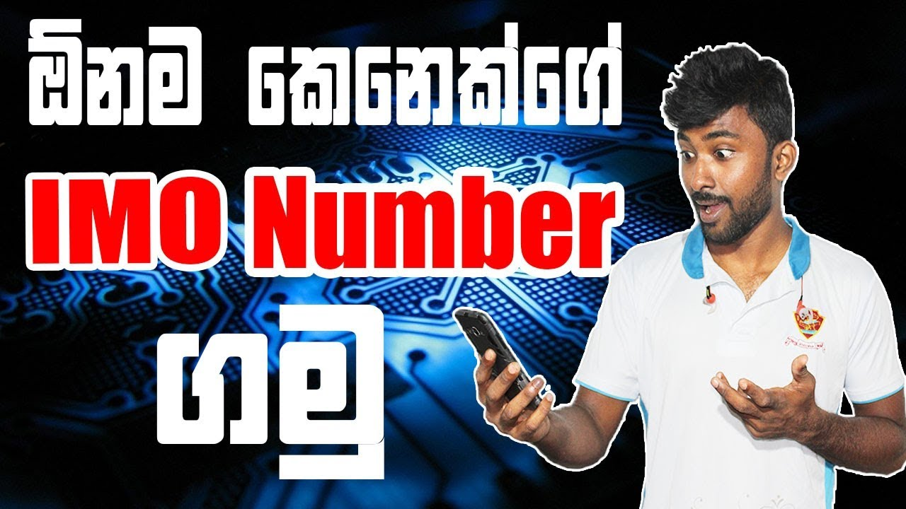 sl imo numbers