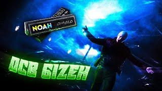 NOAH DIABLO - OCB GIZEH (PROD. PATO)