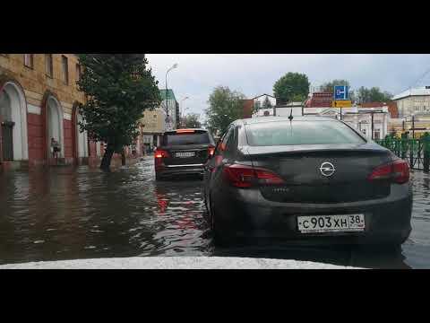 Ливень в Иркутске 02.07.18 выезд с ул. Фурье на ул. Дзержинского