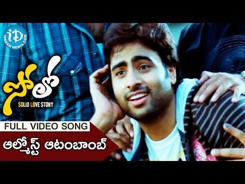 Almost Atom Bomb Song - Solo Movie Songs - Nara Rohith - Nisha Aggarwal - Mani Sharma